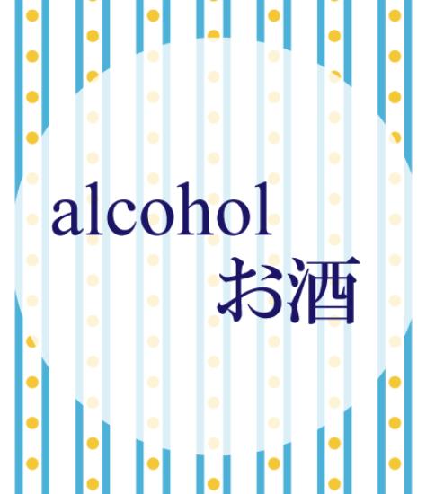京都の夏の風物詩!祇園祭のビールをお中元に